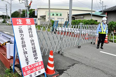 http://www.minpo.jp/pub/topics/jishin2011/images/IP150926AZ0000492000_0001_COBJ.jpg