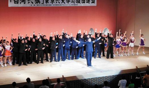東京六大学応援団集結 白河で被...