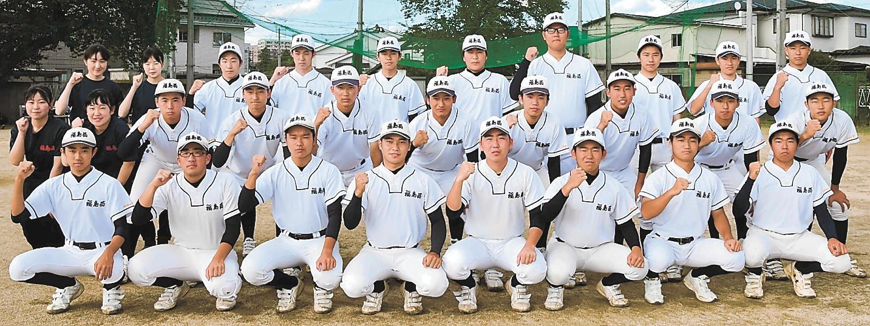 バーチャル 高校 野球 福島 福島県高野連 Official Website