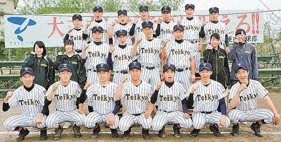 高校 サイ 爆 県 野球 福島