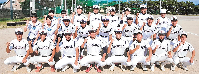 バーチャル 高校 野球 福島 福島)高校野球、独自大会を正式決定