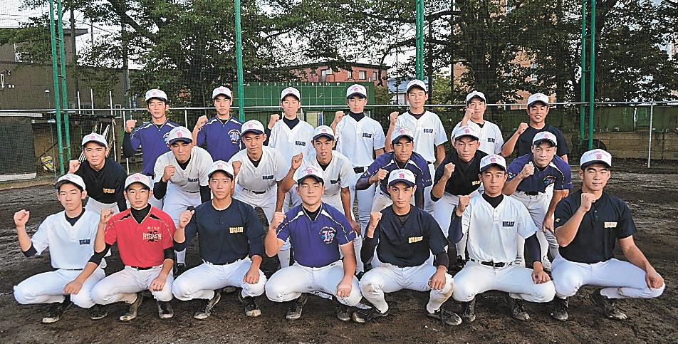 バーチャル 高校 野球 福島 バーチャル高校野球 on Twitter: